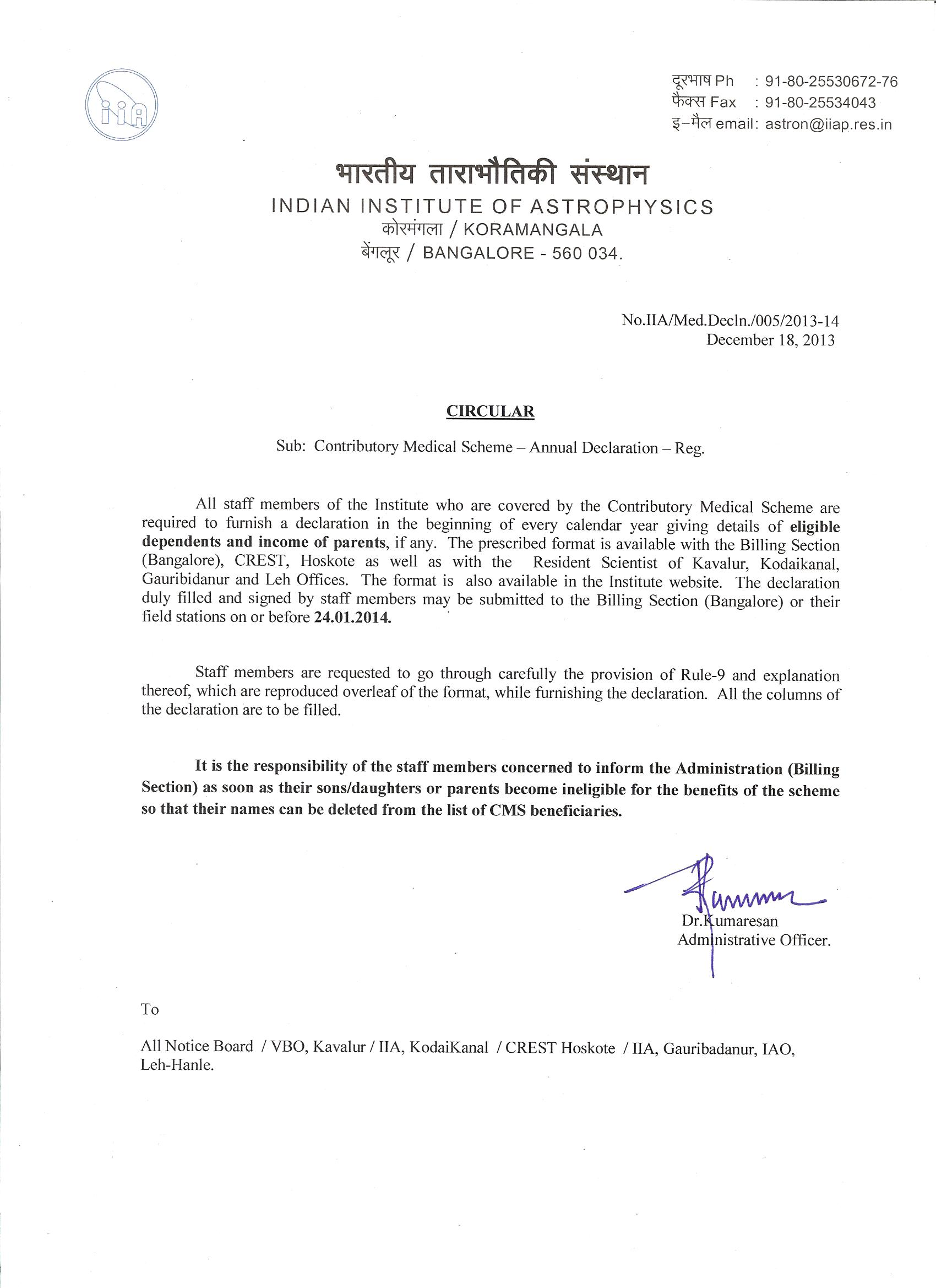 Intranet Notice Board | Indian Institute of Astrophysics